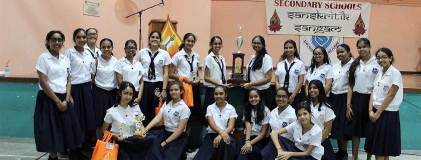 NGHS Excel in Secondary Schools Sanskritik Sangam